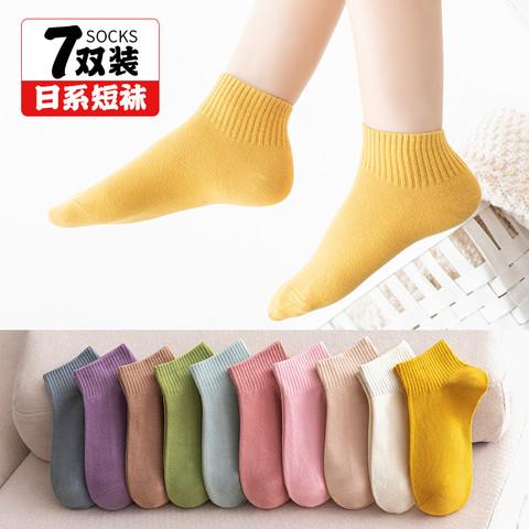 人人艾 袜子女短袜浅口夏季薄款女士船袜可爱日系ins潮夏天隐形纯色女袜