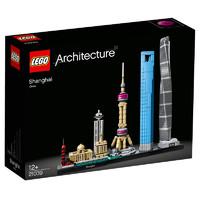 LEGO 乐高 建筑系列 21052 迪拜塔
