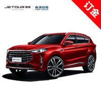 JETOUR 捷途 定金捷途X70 PLUS 新车整车SUV