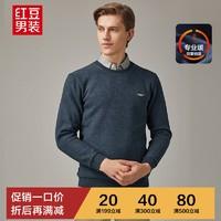 Hodo 红豆 HWX7T6512-- 男士针织衫
