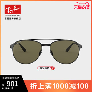 Ray-Ban 雷朋 RayBan雷朋太阳镜男款时尚舒适偏光开车司机镜墨镜0RB3606可定制