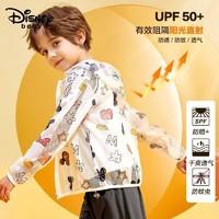 Disney 迪士尼 男童防蚊空调衫