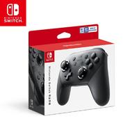 Nintendo 任天堂 Switch Pro手柄 游戏机手柄