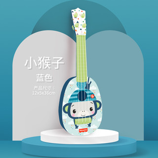 Fisher-Price 费雪 Fisher儿童尤克里里宝宝音乐启蒙吉他玩具乐器男女孩 小猴子GMFP032C
