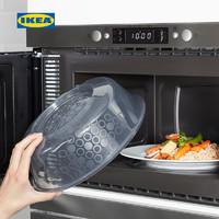 IKEA 宜家 PRICKIG普里吉 微波炉专用盖加热盖