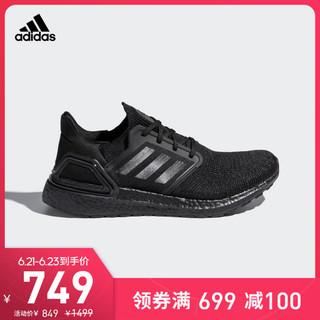 adidas 阿迪达斯 官网 adidas ULTRABOOST_20男女跑步运动鞋G55816 G55817
