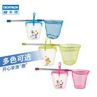 DECATHLON 迪卡侬 儿童鱼网捞鱼网捕鱼网沙滩儿童抄网塑料小水桶小孩套装KID3