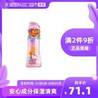 VAPE 未来 日本未来喷雾200ml粉色蜜桃味1瓶装驱蚊防蚊宝宝