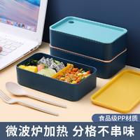 Vand Home 奥德宜居 日式饭盒上班族可微波炉加热减脂餐盒分格学生分隔水果双层便当盒