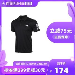 adidas 阿迪达斯 618预售:adidas 阿迪达斯 Adidas阿迪达斯男装运动服透气休闲POLO衫短袖T恤DU0848