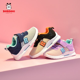 BoBDoG 巴布豆 童鞋2021春季新款儿童运动鞋男童网面跑步鞋女童休闲鞋子潮 黑色 内长21cm