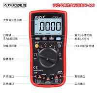 众仪电测4位半19999字ZT219自动量程数显万用表