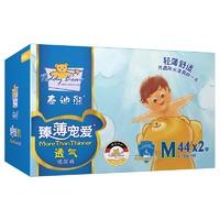 PLUS会员:Teddy Bear 泰迪熊 臻薄透气纸尿裤 M88片