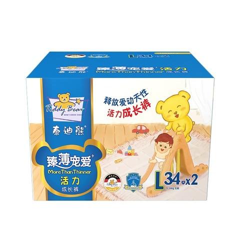 Teddy Bear 泰迪熊 臻薄 婴儿拉拉裤 L 68片