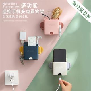 多功能手机充电收纳盒遥控器收纳盒置物架壁挂墙床头收纳架免打孔