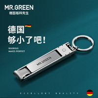 Mr.Green 匠の技 便携式折叠指甲剪 Mr-1500