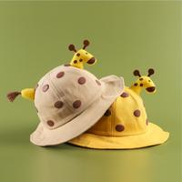 HOCR 儿童小鹿渔夫帽