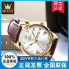 瑞士认证品牌欧利时正品手表男士石英表夜光防水时尚潮流商务男表