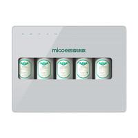 Micoe 四季沐歌 M074  净水器 自行安装
