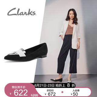 Clarks 其乐 clarks其乐女鞋春夏英伦风拼接瓢鞋通勤舒适尖头一脚蹬乐福单鞋女