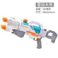 YIDAJIA 亿达佳 儿童双喷头水枪玩具 48cm