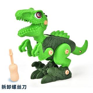HUIQIBAO TOYS 汇奇宝 恐龙模型拆装玩具 迅猛龙 配螺丝刀