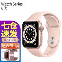 苹果(Apple) Watch Series 6 /SE智能手表 金色铝金属表壳+粉砂色运动表带 【SE】 40mm GPS版