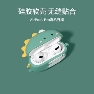 奥沃美 airpodspro保护套Airpods2代苹果耳机套Pro三代无线蓝牙耳机壳airpods pro套硅胶盒ipods二代airpods保护壳3