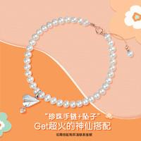 六福珠宝 F87KBTB002R 女士手链