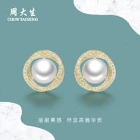 CHOW TAI SENG 周大生 S1EC0109 女士S925银镶珍珠耳钉