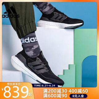 adidas 阿迪达斯 2021夏季男鞋UltraBoost21运动鞋UB21跑步鞋FY0378