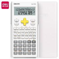 deli 得力 1700 函数科学计算器 240种功能 白色