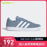 阿迪达斯官网adidas neo VL COURT 2.0男女休闲运动鞋EE6894