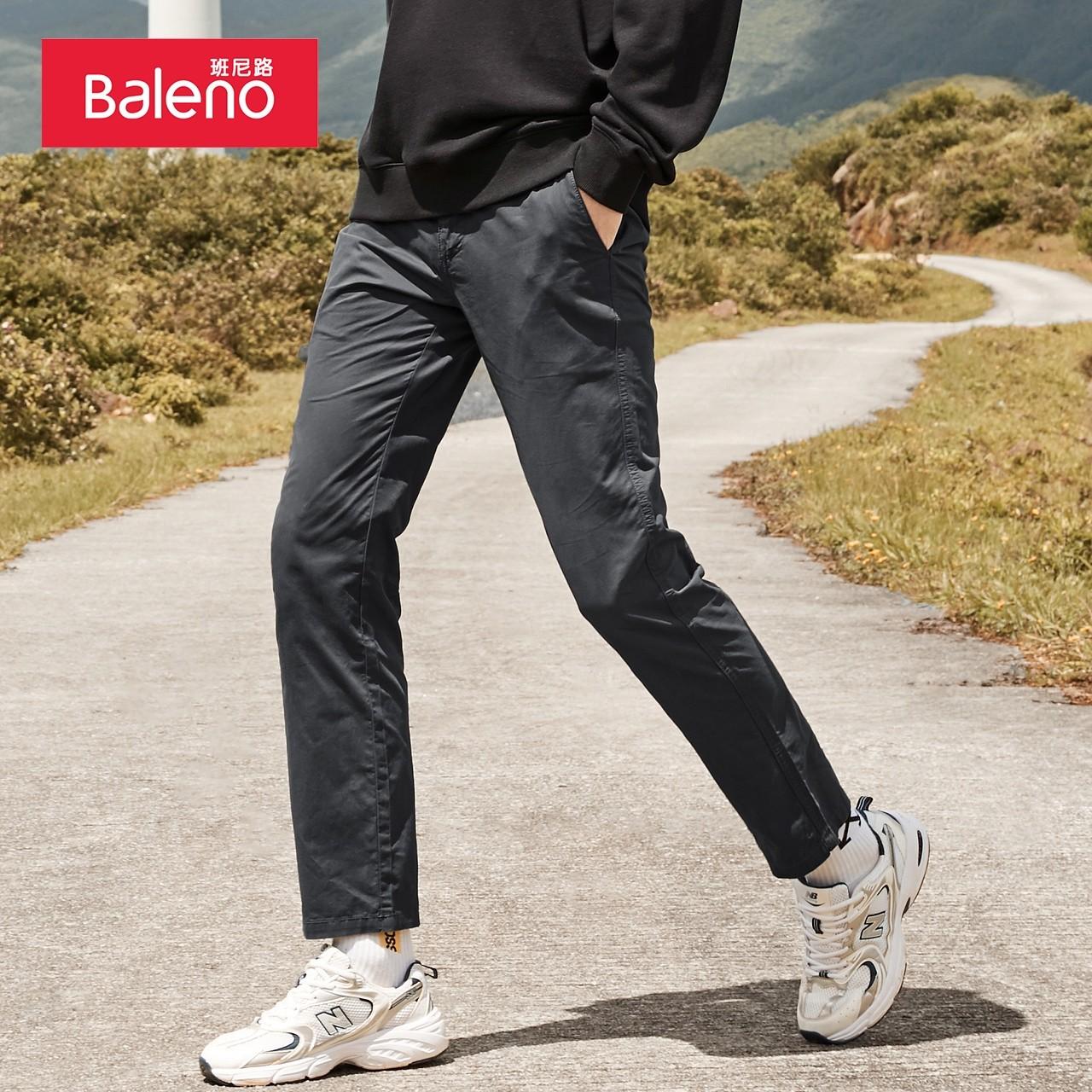 Baleno 班尼路 88842051J-307837 男士休闲裤