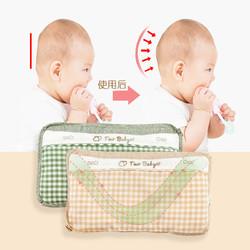 俩个宝宝婴儿枕头U型枕0-1岁新生儿夏透气宝宝防偏头纠正头定型矫正棉麻枕