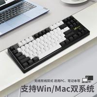 DeLUX 多彩 KM13 无线双模机械键盘 87键