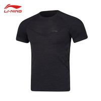 LI-NING 李宁 ATSQ059 男款休闲速干T恤