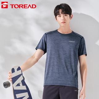 TOREAD 探路者 2021新款T恤男春夏季户外运动圆领透气舒适短袖TAJJ81193