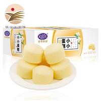 PLUS会员:Kong WENG 港荣 蒸蛋糕 蜂蜜蛋糕 320g