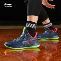 LI-NING 李宁 ABCR007 男款篮球鞋