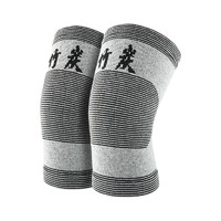 YUZHAOLIN 俞兆林 竹炭护膝 灰色 XL 薄款 一对装