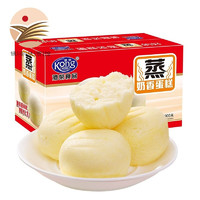 PLUS会员:Kong WENG 港荣 蒸蛋糕 奶香蛋糕 900g