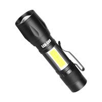 倍量 DP-DT02 LED强光手电筒