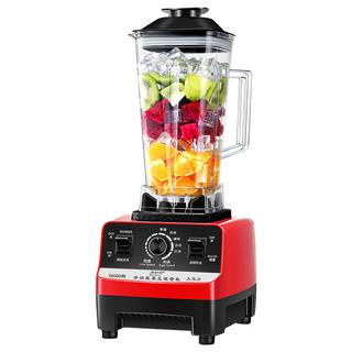 BRAUN 博朗 博郎顿免搅拌破壁机家用无渣豆浆机商用搅拌机冰沙机榨汁机辅食机