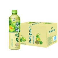 Uni-President 统一 青梅绿茶 500ml* 15瓶