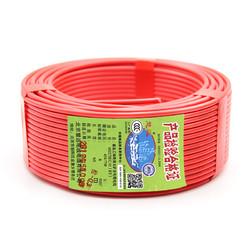 慧远 电线电缆BV6平方50米国标 红色