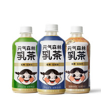 Genki Forest 元気森林 奶茶饮料乳茶组合装 450ml*6瓶 浓香*2+茉香*2+咖啡*2