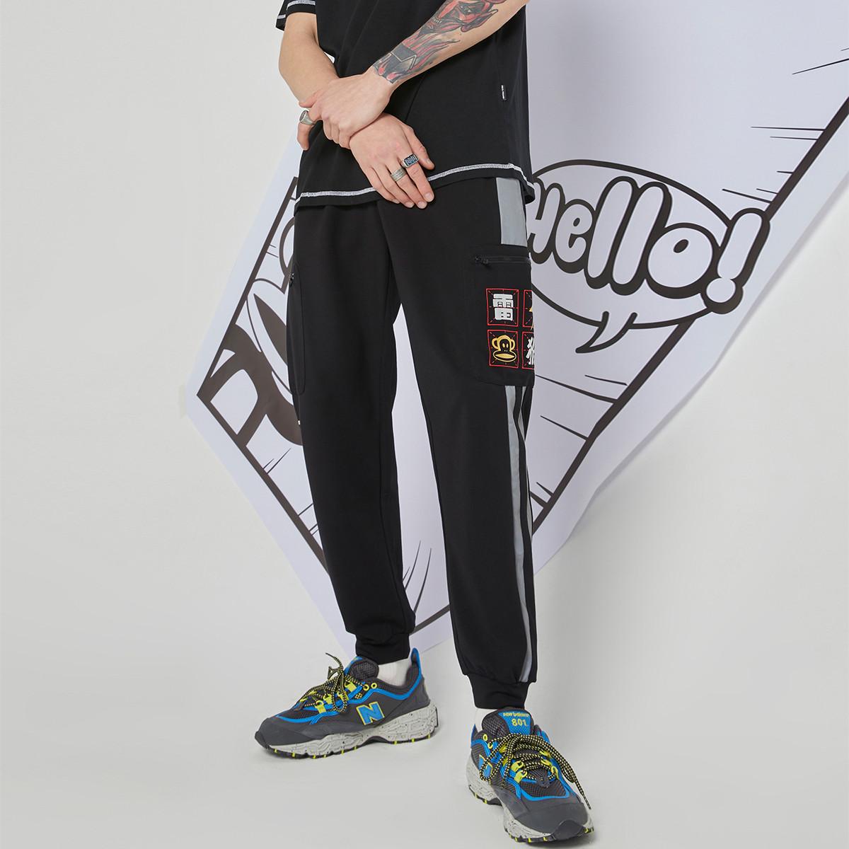 Paul Frank 大嘴猴 PFCPT212014MC01 男士休闲裤
