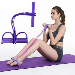 索芙丽 脚蹬拉力器 紫色 4管 加强型