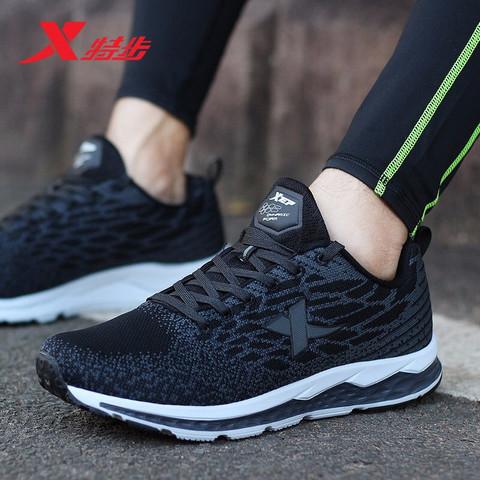 XTEP 特步 983119116252 男款跑鞋